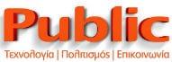 Πρωτοβουλία των Public  για την διεύρυνση της αγοράς του βιβλίου μέσω της αύξησης του αναγνωστικού κοινού