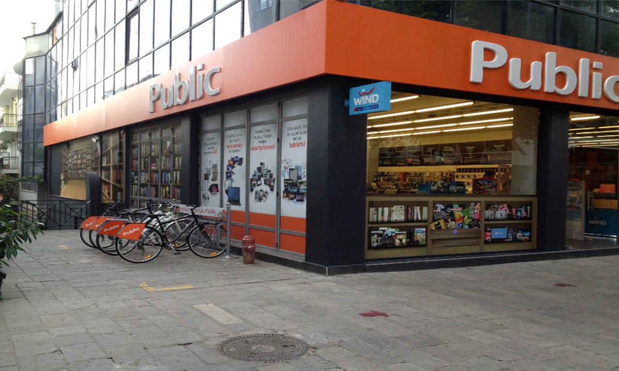 Βόλτα στην πόλη με ένα ποδήλατο από τα Public!