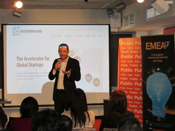Τι μάθαμε στο δεύτερο Startup crash course by Public & Emea.gr!