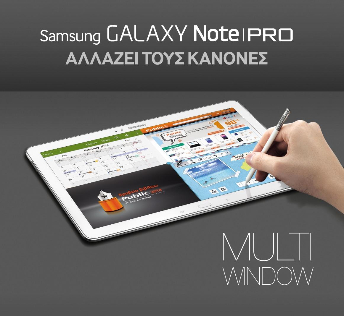 GalaxyNotePro_41x37,7cm_v2