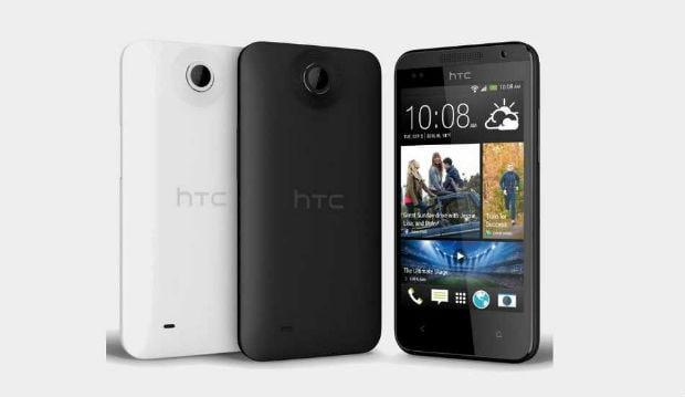 HTC Desire 310: το καλύτερο οικονομικό smartphone της αγοράς!