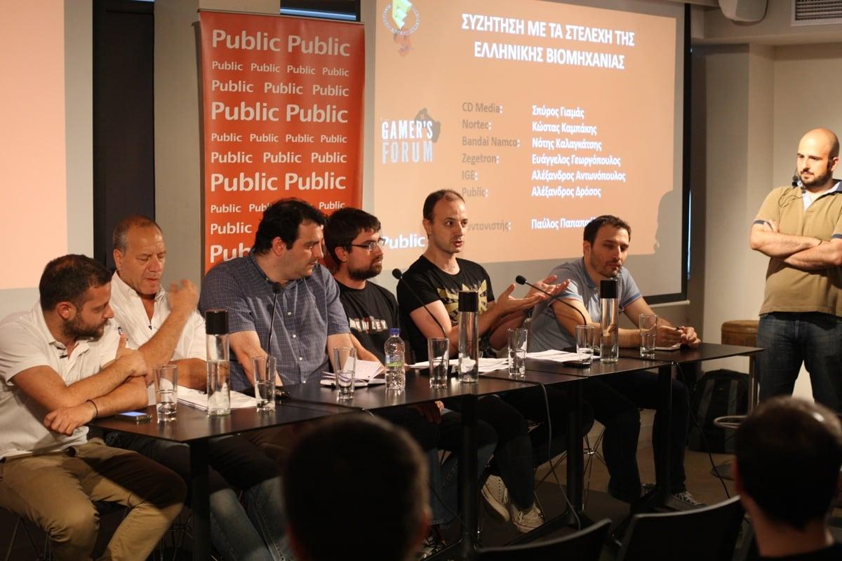 Το Public Blog διακρίθηκε στα Digital Media Awards 2014!
