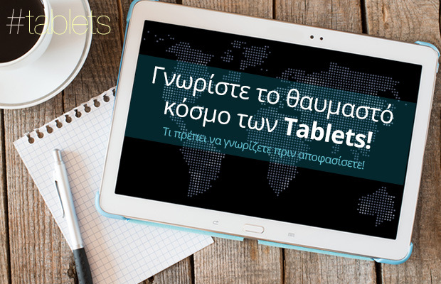 Οι καλύτερες εφαρμογές για tablets: business, gaming, kids, communication, lifestyle apps..