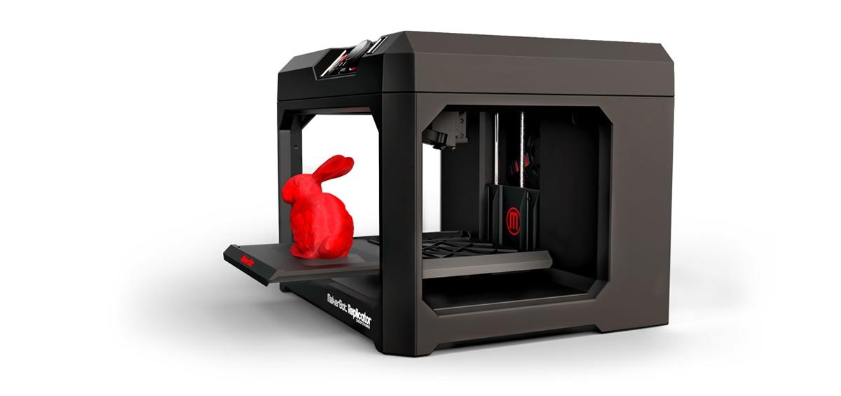 3D Printing: Εκτύπωση από το μέλλον