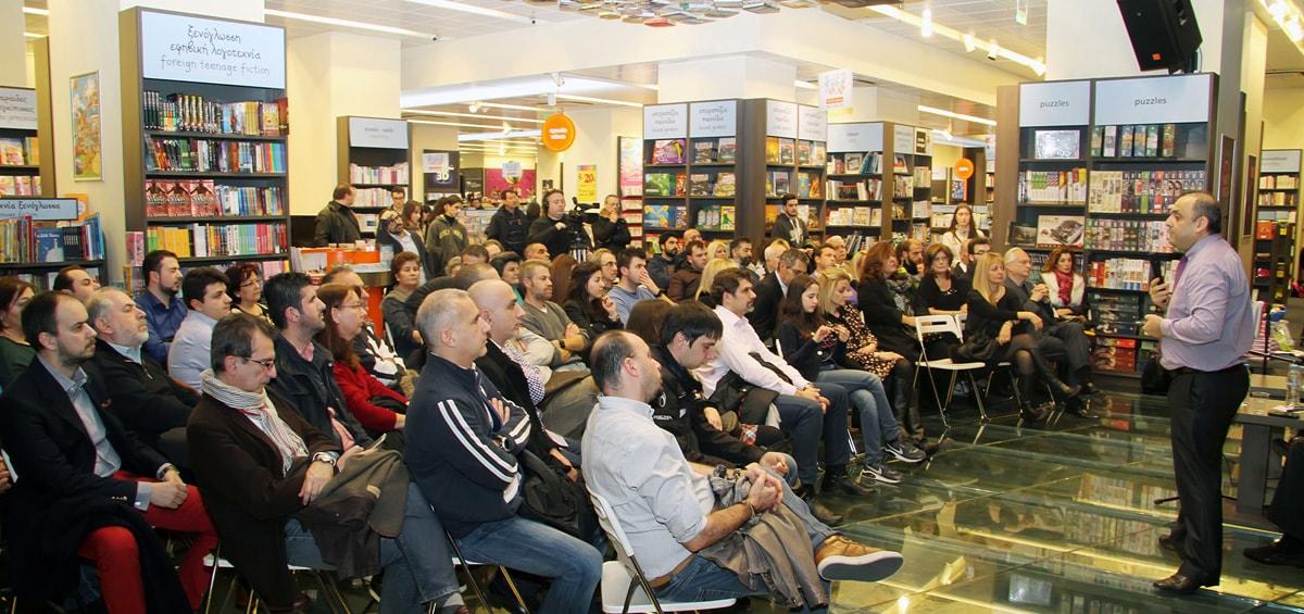 Φθινόπωρο και παγκόσμια λογοτεχνία, στα Public