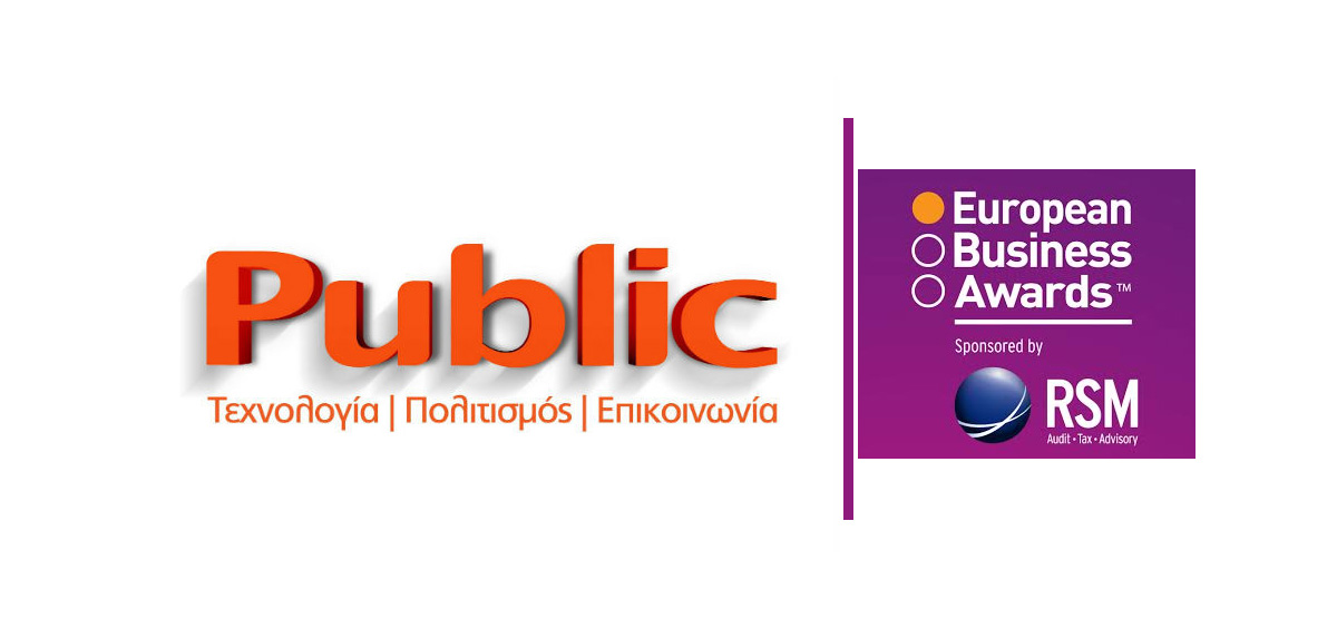 Public: Διάκριση στα European Business Awards!