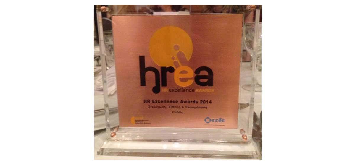 Διπλή διάκριση για τον Όμιλο Olympia στα HR Excellence Awards 2014