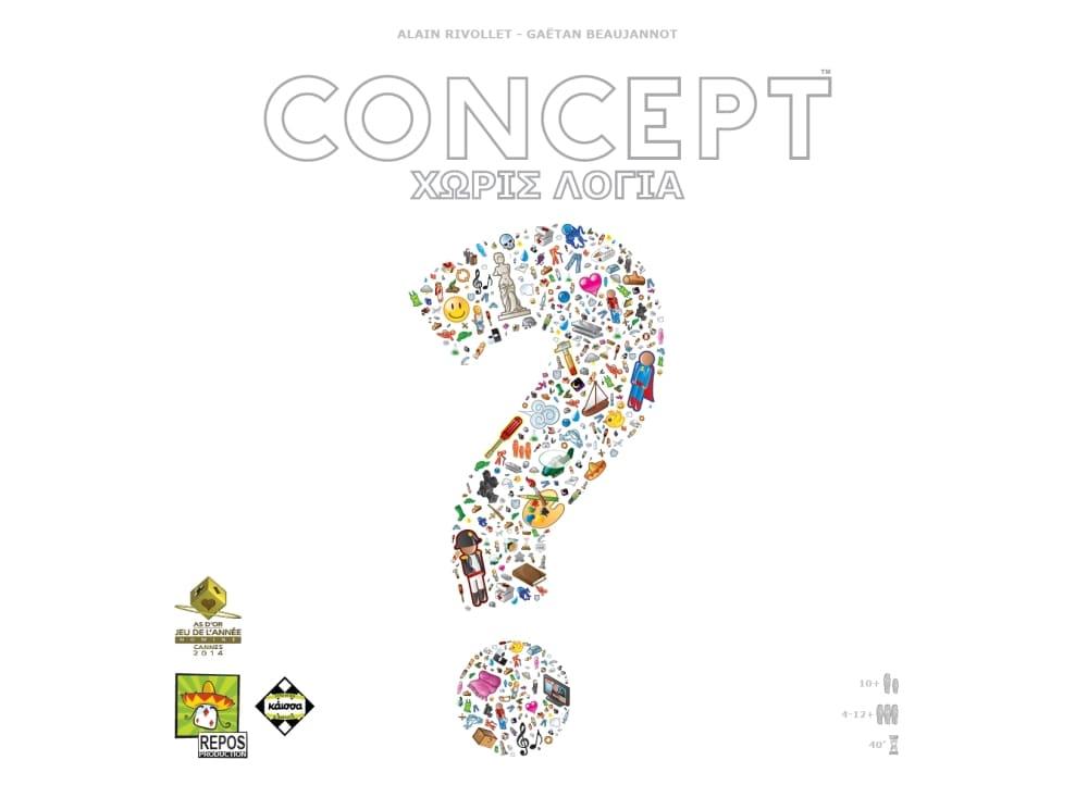 concept-xwris-logia-1000-0950450