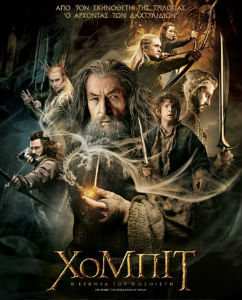 hobbit_edit