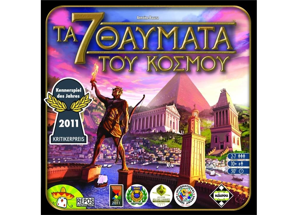 ta-7-thaymata-toy-kosmoy-1000-0765574