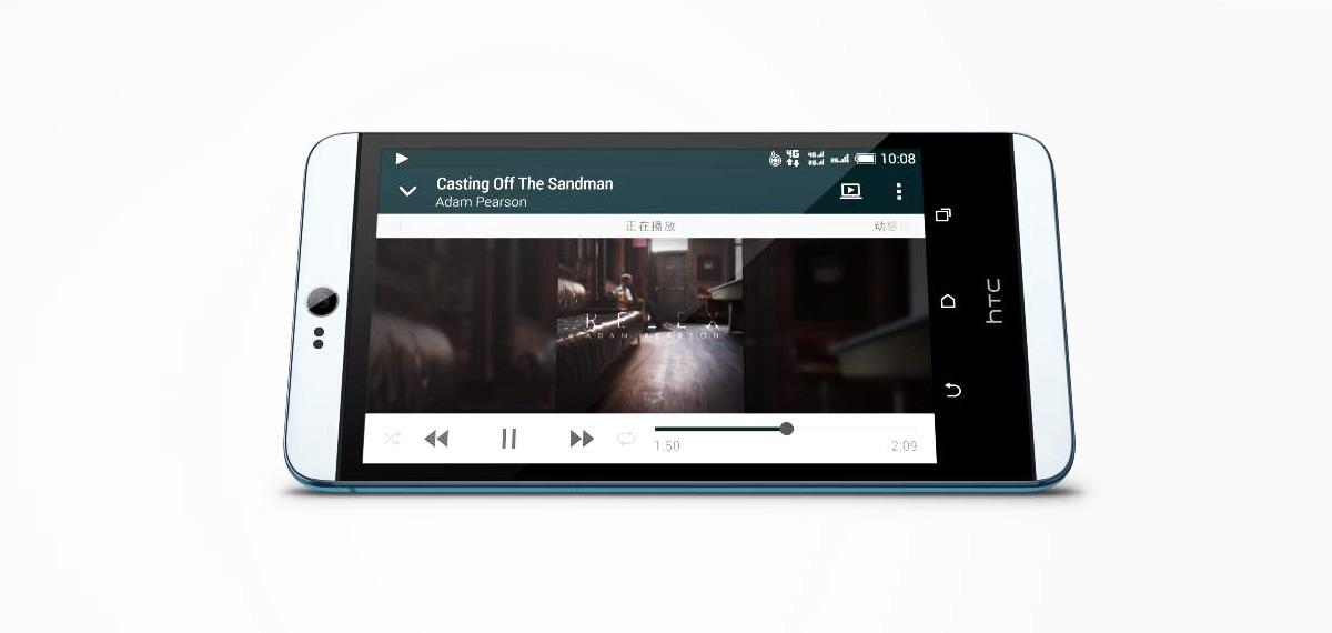 CES 2015: Η HTC παρουσίασε το HTC Desire 826