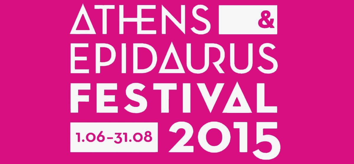 Φεστιβάλ Αθηνών & Επιδαύρου 2015: Το πρόγραμμα!