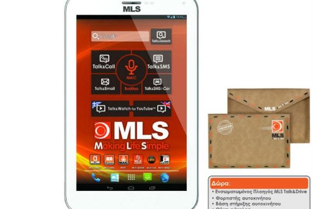 MLS-iQTalk-Silver-3G-Plus-White-1000-1058365_edit