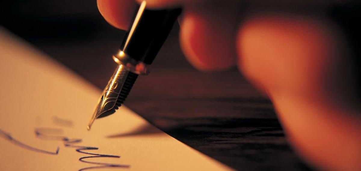 Η Εταιρεία Συγγραφέων για το βραβείο 1ο εμφανιζόμενου ποιητή