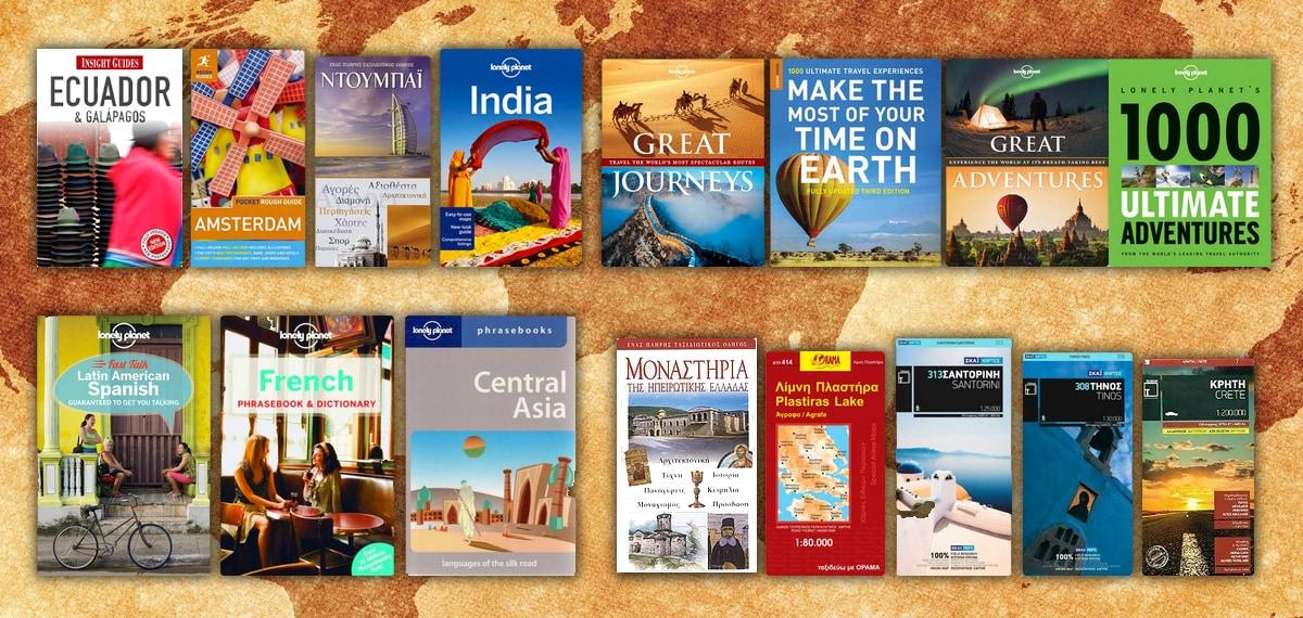 Βιβλία και ταξιδιωτικοί οδηγοί για Πασχαλινές αποδράσεις