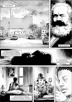 Motherfucker  Ένα κόμικ-ωδή στην ιστορία των Μαύρων Πανθήρων 66ebe9ee97b