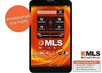 MLS-iQTab-Bianco-3G-White--1000-1095699