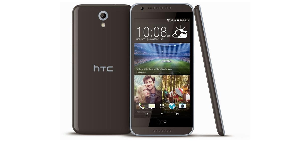 HTC Desire 620G Dual SIM από €249 μόνο €199!