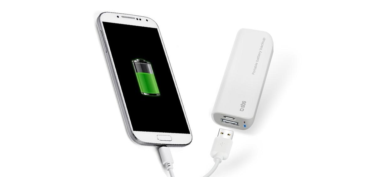 Απόκτησε νέο smartphone με δώρο SBS Powerbank!