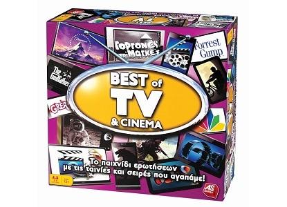 epitrapezio-paixnidi-best-of-tv-1000-1031458