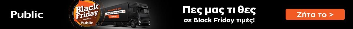 IFA 2015 – Sony Xperia Z5 – Public Radio