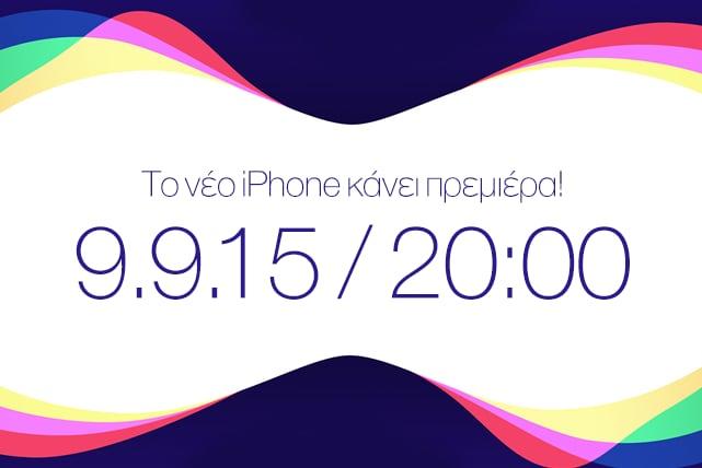 apple_blog_banner