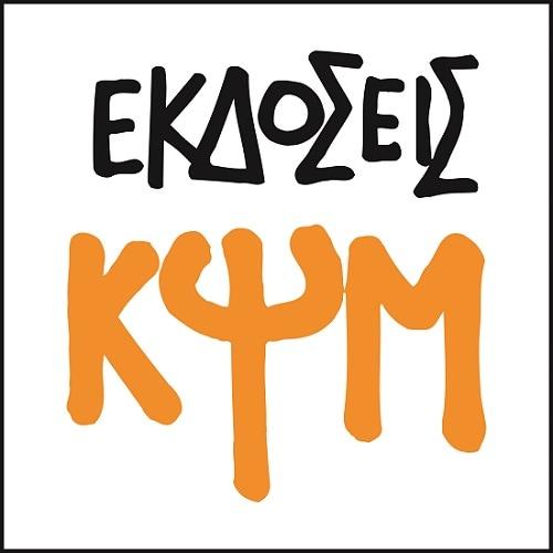 LOGO-KPSM-M_P_MEGALO-plaisio - Copy