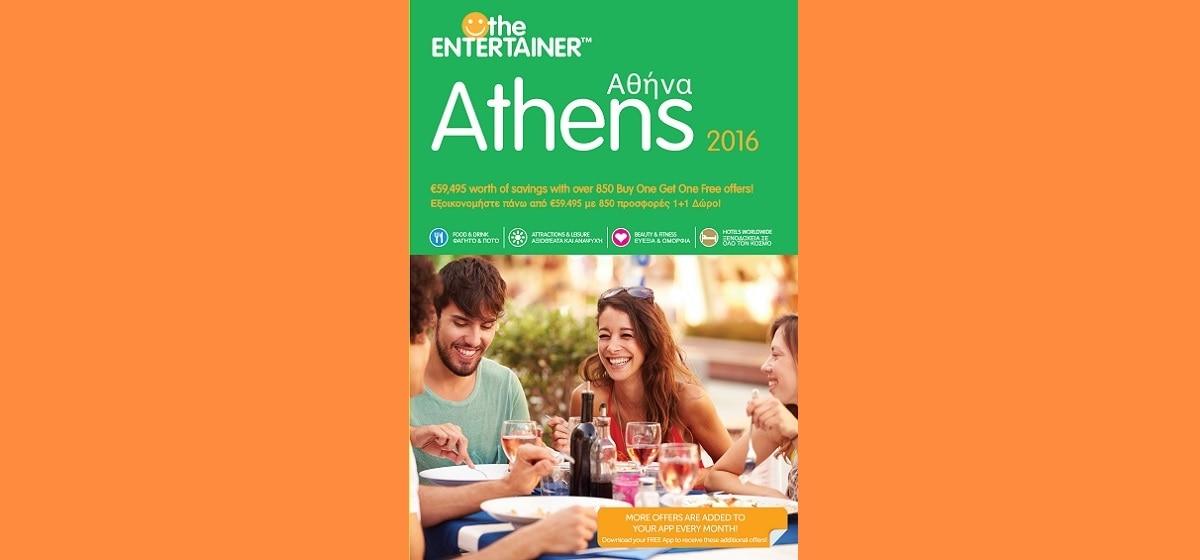 The Entertainer: Η Αθήνα αλλάζει τον τρόπο που διασκεδάζει!