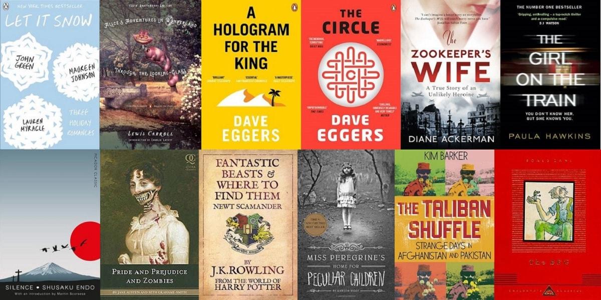 Τα 14 βιβλία που θέλουμε να διαβάσουμε πριν γίνουν ταινίες το 2016!