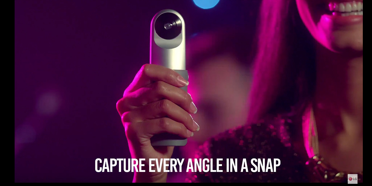 MWC2016: LG 360 Cam. Λιλιπούτεια camera 360 μοιρών