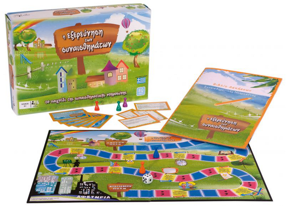 Board-Game-Emotional-Intelligence-1000-0551670