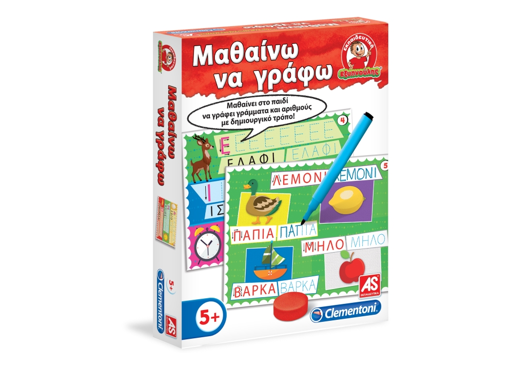 epitrapezio-eksypnoylis-mathaino-na-grafo-as-1024-63183-1000-1111159