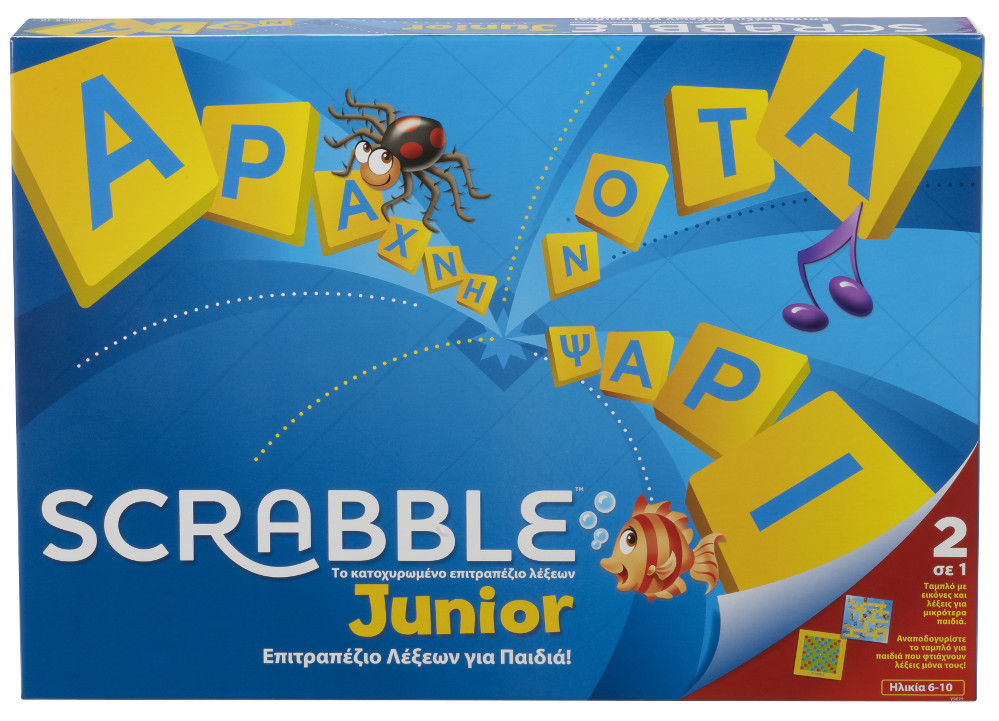 epitrapezio-scrabble-junior-y9672-1000-0739658