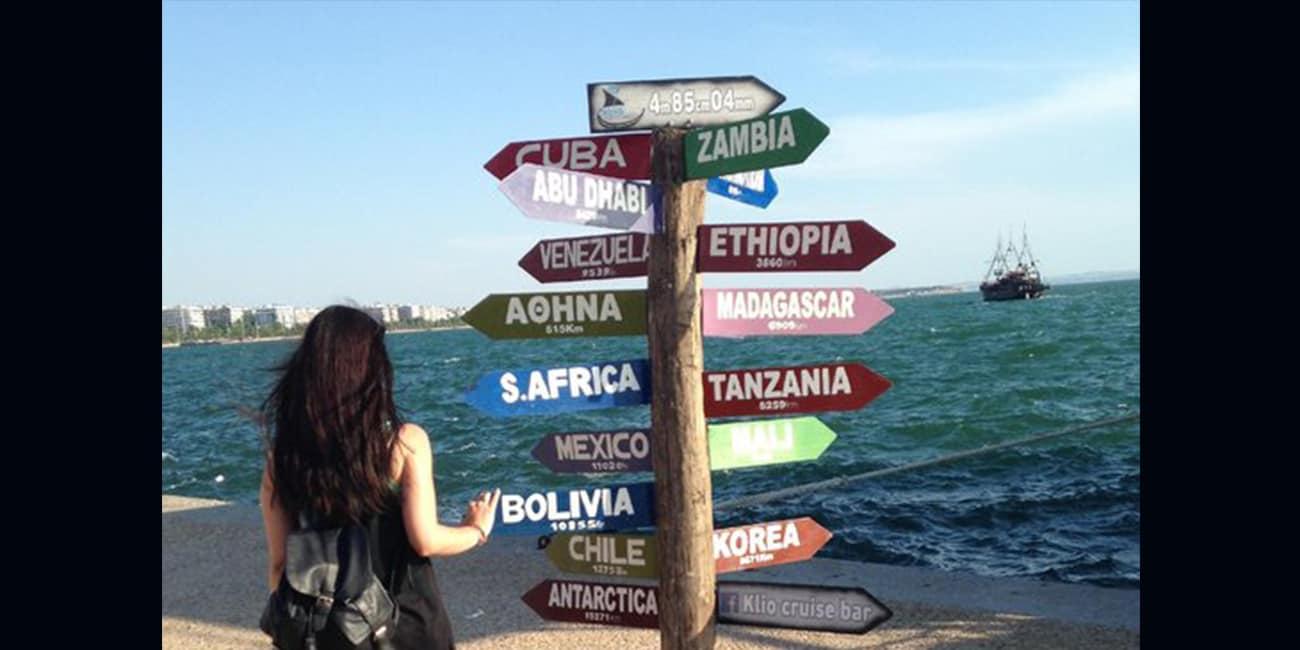 Η travel blogger Μαρία Κόφου στο Μαρόκο με την GoPro!