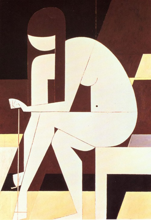 935419_girl-untying-her-sandal-1973