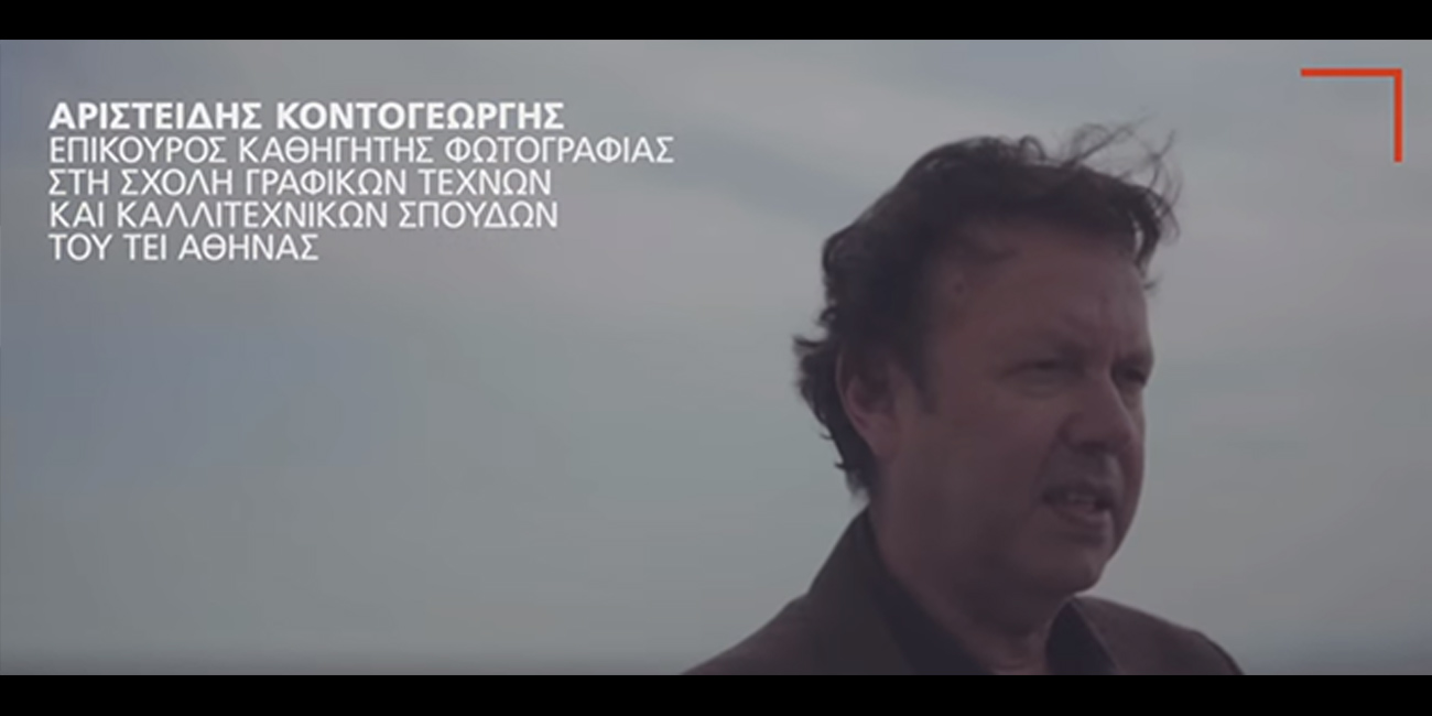 Public Moments Awards 2016: Φάνης Παυλόπουλος