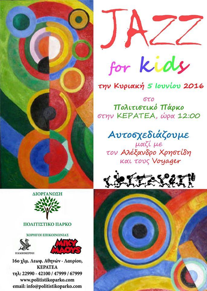 jazz_for_kids (2)