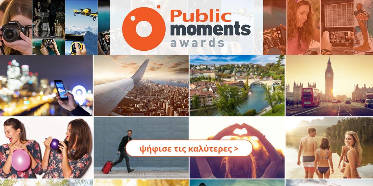 Public Moments Awards: Περισσότερες από 50.000 συμμετοχές