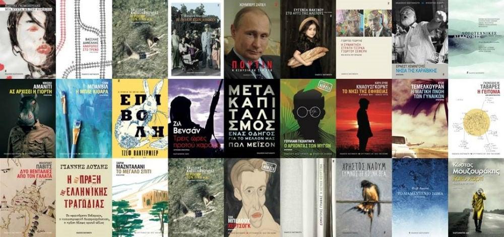 public - books