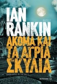 public - ian rankin book