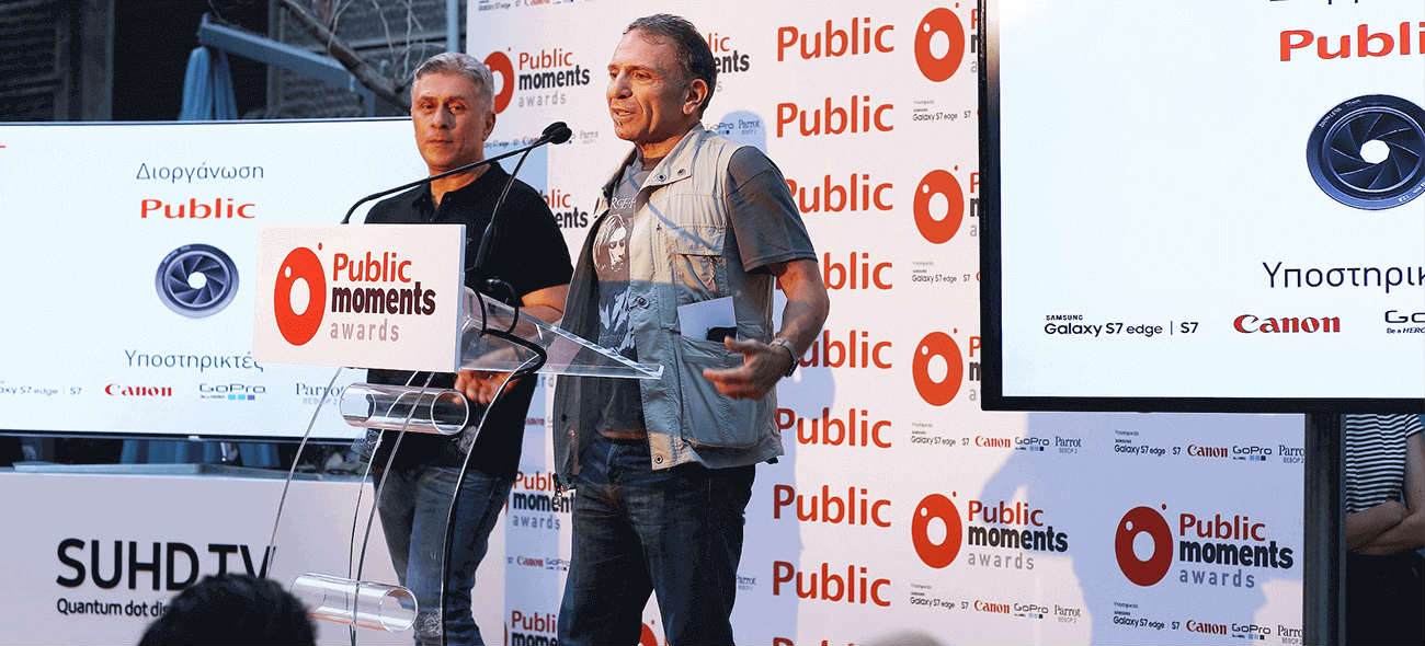 Ο Γ. Μπεχράκης μιλά για τα Public Moments Awards & συστήνει τους νικητές
