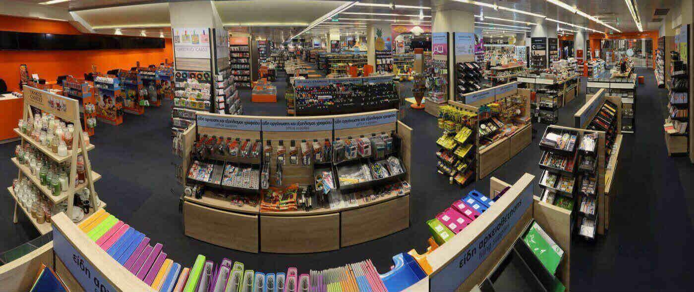 public - store