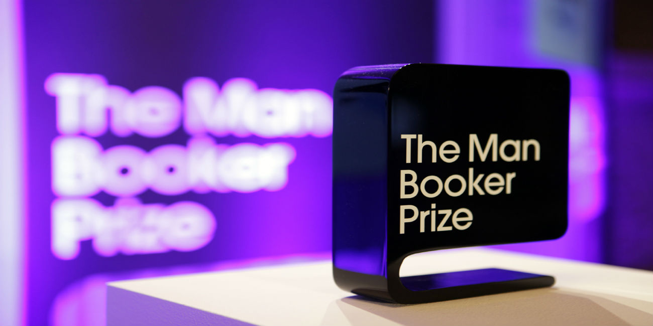 Man Booker Prize 2016: Ανακοινώθηκε η λίστα των υποψηφίων!