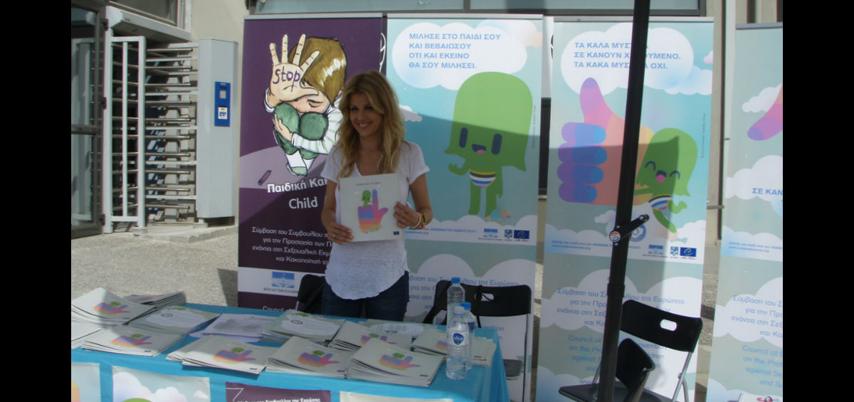 Tα Public συμμετέχουν στην καμπάνια της Έλενας Ράπτη για την πρόληψη της παιδικής σεξουαλικής κακοποίησης!