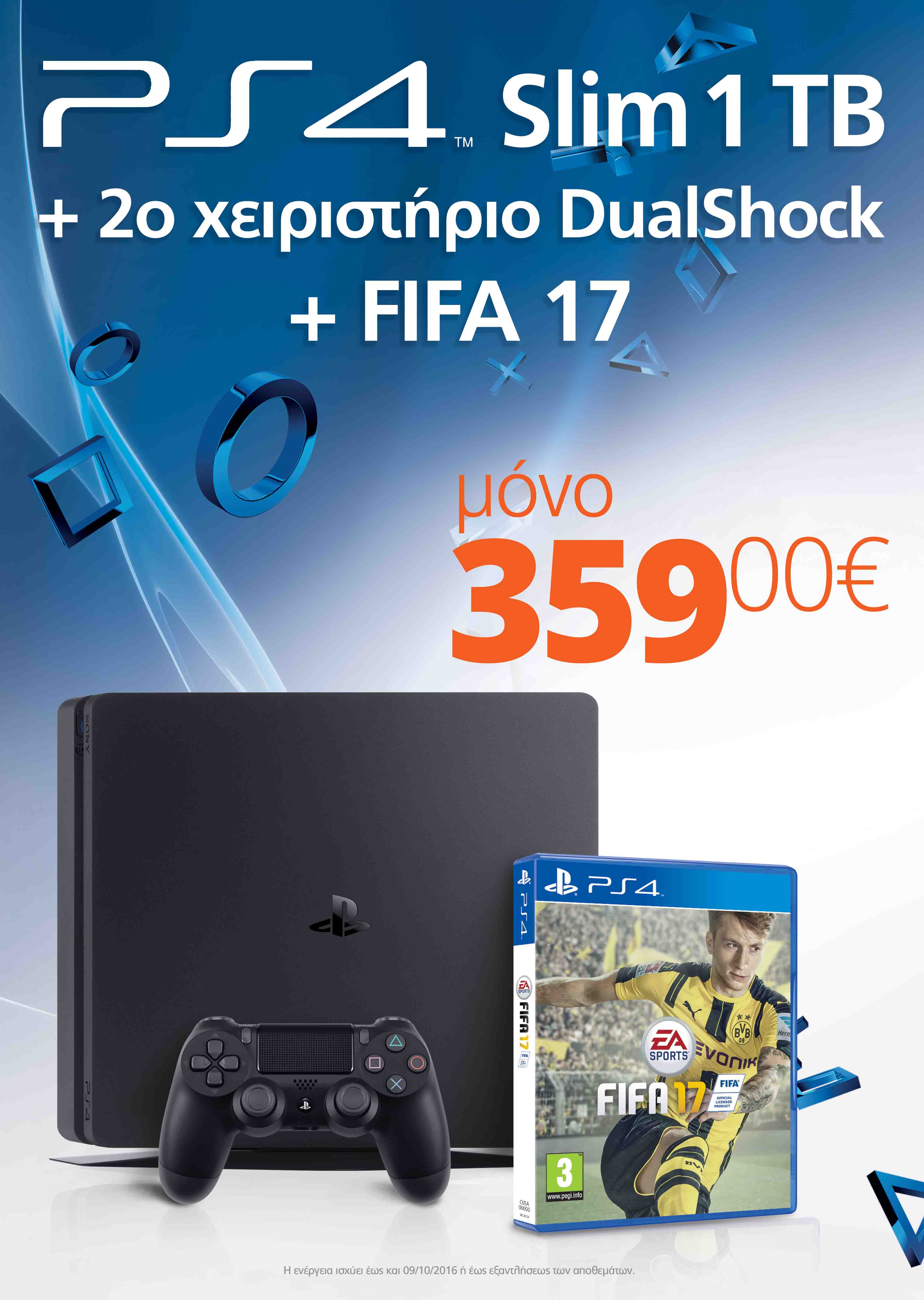 A4_Ps4_slim_offer new