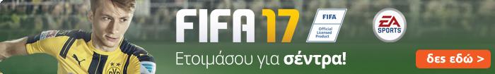 banner-fifa17-preorder-710