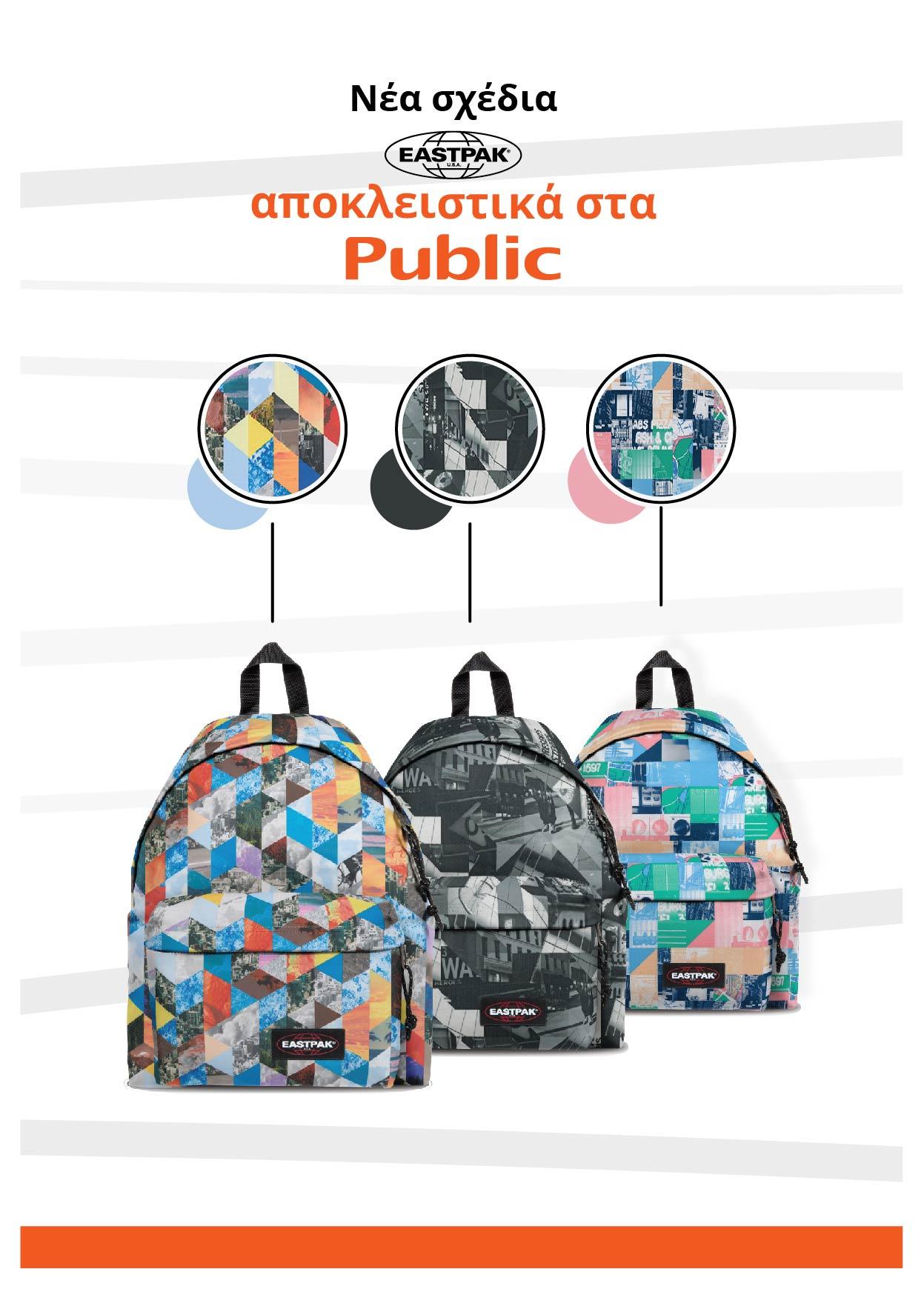 public - eastpak_exclusive_backpacks