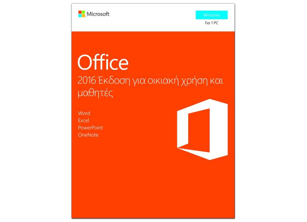 office-2016microsoft-1000-1121724