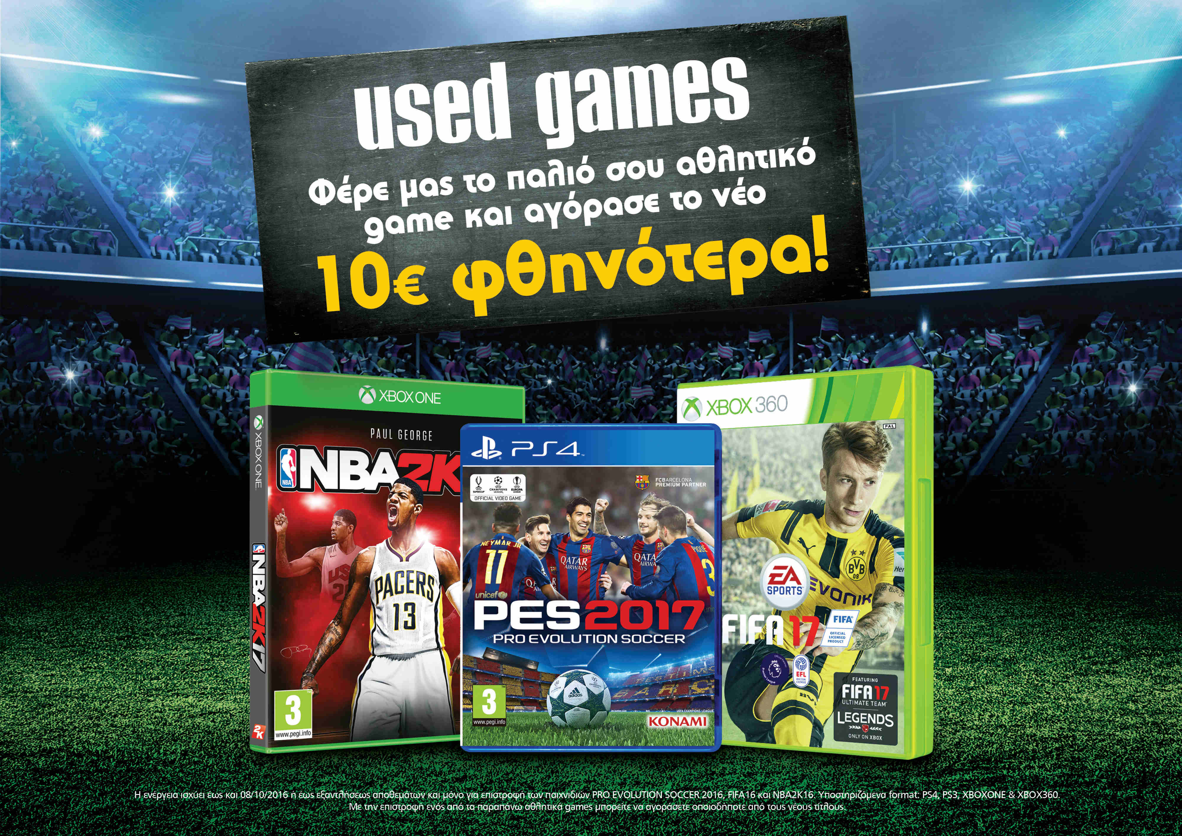 public - games