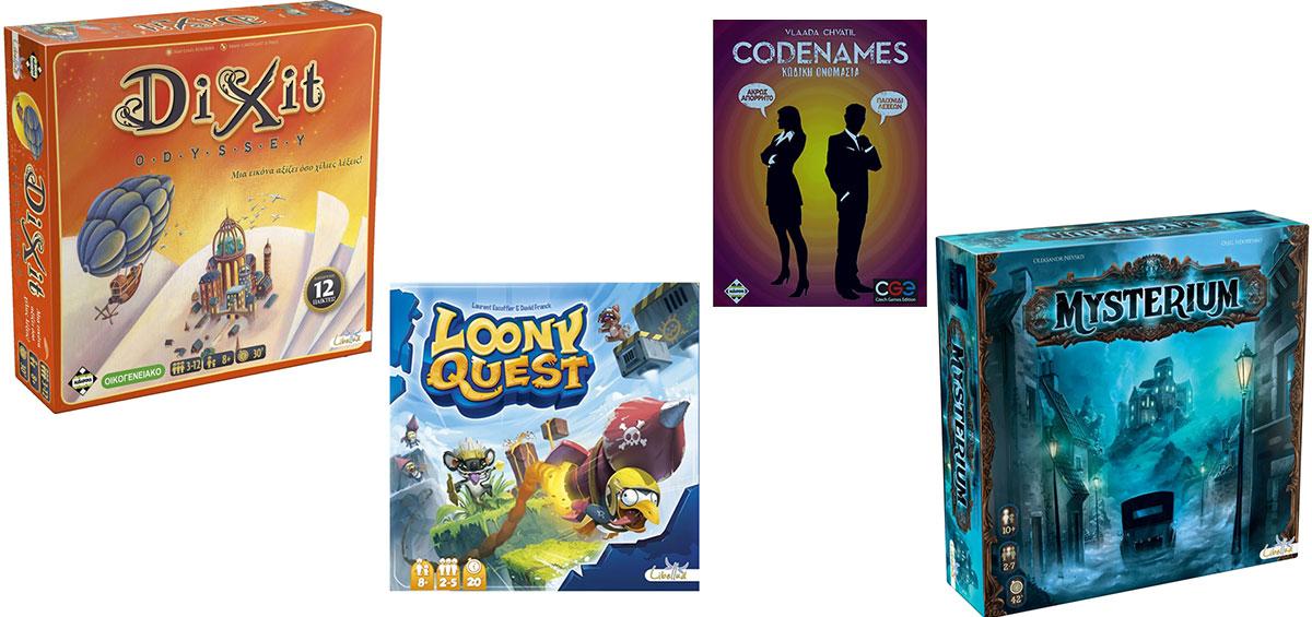 public---games